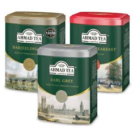 《送料無料》 AHMAD TEA アールグレイ ダージリン イングリッシュブレックファースト 200gリーフ 3種セット 富永貿易