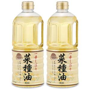 ボーソー 一番しぼり 菜種油 910g × 2本 セット