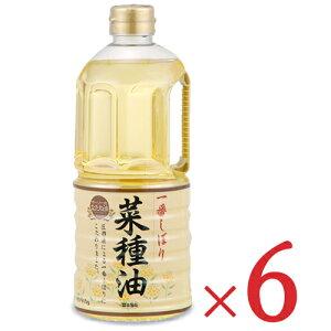 【 SS期間限定 クーポン発行中! 】《送料無料》ボーソー 一番しぼり 菜種油 910g × 6本 セット