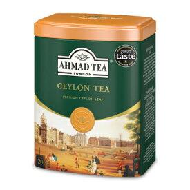 【マラソン限定!最大2000円OFFクーポン】富永貿易 AHMAD TEA 紅茶 セイロン リーフティー200g 缶