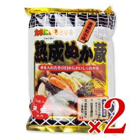 チヨダ 熟成ぬか蔵 700g × 2袋