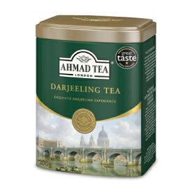 富永貿易 AHMAD TEA アーマッドティー 紅茶 ダージリン リーフティー 200gリーフ 缶