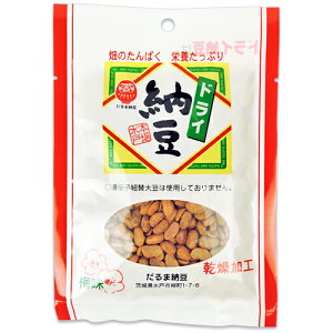 《メール便選択可》だるま食品 ドライ納豆 (梅味) 60g