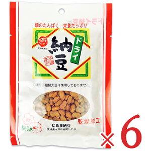 【お買い物マラソン限定!クーポン発行中】《メール便で送料無料》だるま食品 ドライ納豆 (梅味) 60g × 6袋 セット