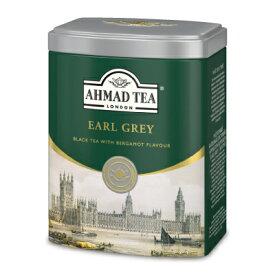 【マラソン限定!最大2000円OFFクーポン】富永貿易 AHMAD TEA アーマッドティー 紅茶 アールグレイ 200gリーフ 缶