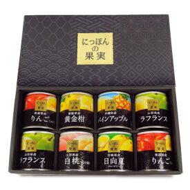 《送料無料》K&K にっぽんの果実 詰め合わせ FR-300 フルーツ缶詰め