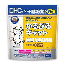 《メール便選択可》DHCのペット用健康食品 猫用 かるがるキャット (計量スプーン付き)