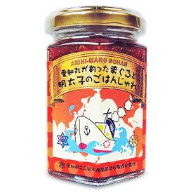 平松食品 愛知丸が釣ったまぐろと明太子のごはんじゅれ 155g