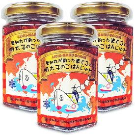 平松食品 愛知丸が釣ったまぐろと明太子のごはんじゅれ 155g × 3個 セット
