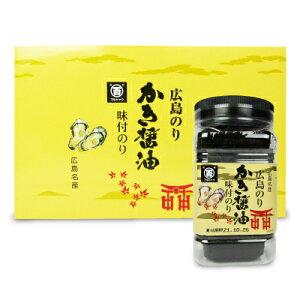 広島海苔 かき醤油味付のり3本入り 15M
