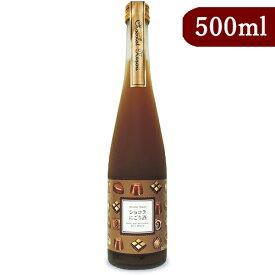 ほまれ酒造 会津ほまれ ショコラにごり酒 500ml