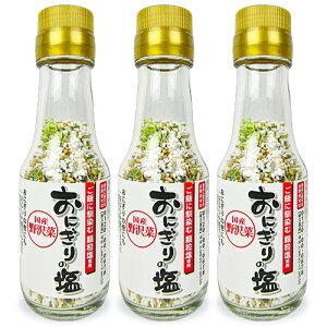 穂高観光食品 おにぎりの塩 野沢菜 50g × 3本 セット