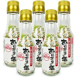 《送料無料》穂高観光食品 おにぎりの塩 野沢菜 50g × 5本 セット
