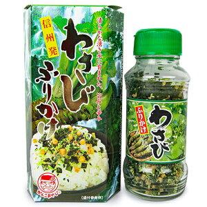 穂高観光食品 山葵ふりかけ 瓶 70g