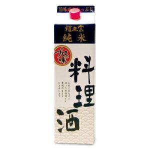 福光屋 福正宗 純米 料理酒 1800ml