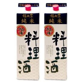 福光屋 福正宗 純米 料理酒 1800ml × 2本