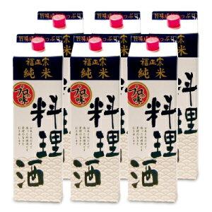 《送料無料》福光屋 福正宗 純米 料理酒 1800ml × 6本