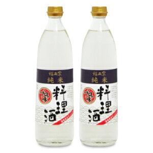 福光屋 福正宗 純米 料理酒 900ml × 2本