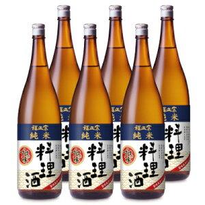 《送料無料》福光屋 福正宗 純米 料理酒 1800ml × 6本 瓶