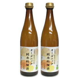 《送料無料》福光屋 福正宗 オーガニック 純米料理酒 720ml × 2本