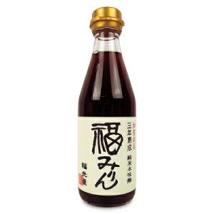福光屋 三年熟成 純米本味醂 福みりん 300ml
