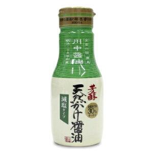 川中醤油 芳醇天然かけ醤油 減塩タイプ ボトル 200ml