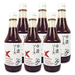 《送料無料》キングソース 中濃ソース 300ml × 6本 ケンシヨー