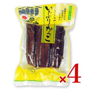 《送料無料》雄勝野きむらや いぶりがっこ短切3本入 230g × 4個