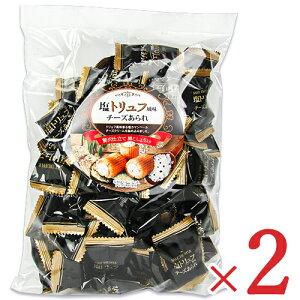 【10/20-25限定!まとめ買いクーポン】きらら 塩トリュフ風味チーズあられ 225g × 2袋 セット