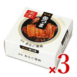 K&K 缶つま 国内産 あなご蒲焼 80g × 3個
