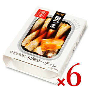 K&K 缶つま 日本近海どり 和風サーディン 105g × 6個