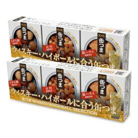 《送料無料》国分 K&K 缶つま SELECTION ウィスキー・ハイボールに合う缶つま × 2セット WHISKEY&HIGHBALL SELECTION