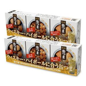 《送料無料》国分 K&K 缶つま ウィスキー・ハイボールに合う缶つま × 2セット WHISKEY&HIGHBALL SELECTION