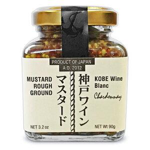 平郡商店 神戸ワインマスタード 90g 瓶
