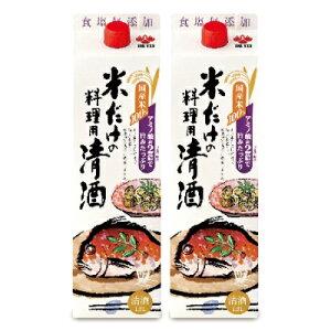 【お買い物マラソン限定クーポン発行中!】《送料無料》盛田 米だけの料理用清酒 1.8L × 2本