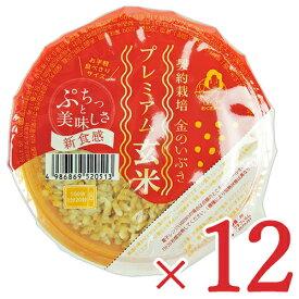 幸南食糧 おくさま印 金のいぶき プレミアム玄米 ごはん 120g × 12個 セット ケース販売