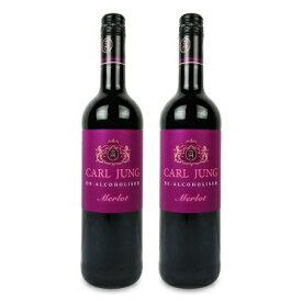 交洋 カールユング メルロー 脱アルコールワインノンアルコール 750ml × 2本