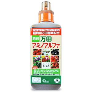 【マラソン限定!最大2000円OFFクーポン】《送料無料》万田酵素 肥料 万田アミノアルファ 1L (1.2kg)