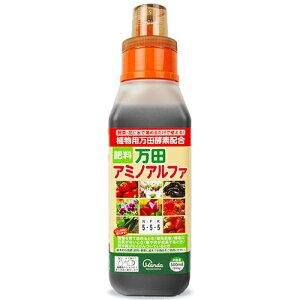 《送料無料》万田アミノアルファ 500ml(600g)