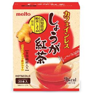 【マラソン限定!最大2000円OFFクーポン】名糖産業 カフェインレス しょうが紅茶 135g(4.5g×6本×5袋)