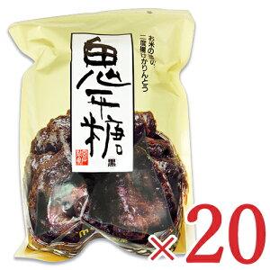 《送料無料》ミヤト製菓 鬼平糖 黒 かりんとう [240g×10袋] × 2箱 セット ケース販売