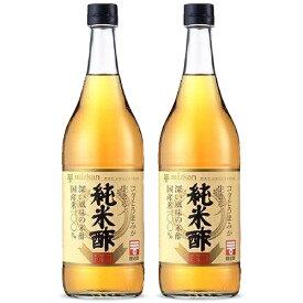 《送料無料》ミツカン 純米酢金封 900ml × 2本 セット