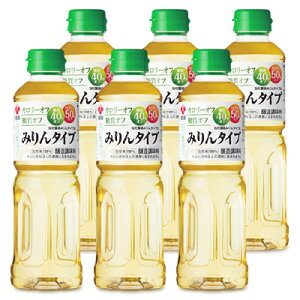《送料無料》盛田 カロリーオフ・糖質オフみりんタイプ500ml × 6本