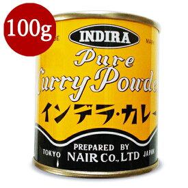 インデラカレー スタンダード 100g