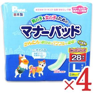 《送料無料》第一衛材 P.one (P・ワン) 男の子&女の子のための マナーパッド ビッグパック Lサイズ (28枚入) × 4個 セット