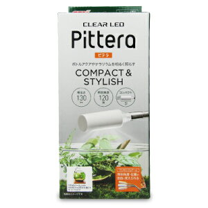 《送料無料》GEX ジェックス CLEAR LED Pittera クリアLED ピテラ