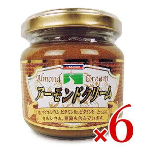 《送料無料》三育フーズ アーモンドクリーム 150g×6個セット ケース販売