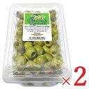 《送料無料》シェリーズ グリーンオリーブのマリネ(種抜き) 500g × 2個 セット《冷蔵手数料無料》