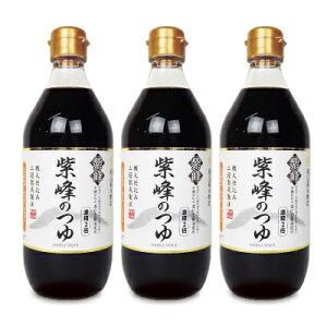 《送料無料》柴沼醤油醸造 紫峰のつゆ 500ml × 3本