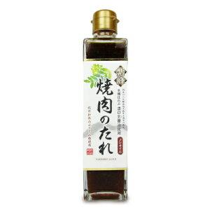 柴沼醤油醸造 紫峰 ノンオイル焼肉のたれ 360g